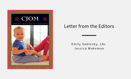 Letter from the Editor: Spring/Summer 2016 Issue
